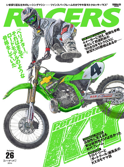 26cover
