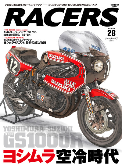 28_cover