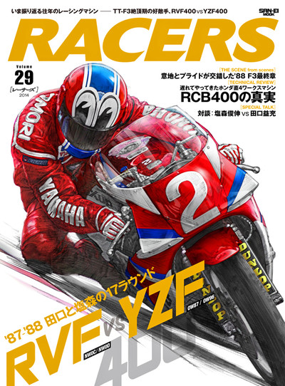 29cover