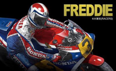 Freddie_55_91_out