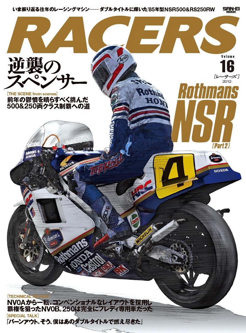 Livre, Magazine, En kiosque, Presse Spécialisée, Canard Moto, Bouquin  - Page 3 16