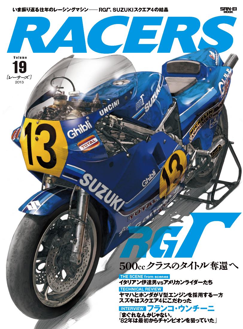 Livre, Magazine, En kiosque, Presse Spécialisée, Canard Moto, Bouquin  - Page 4 19