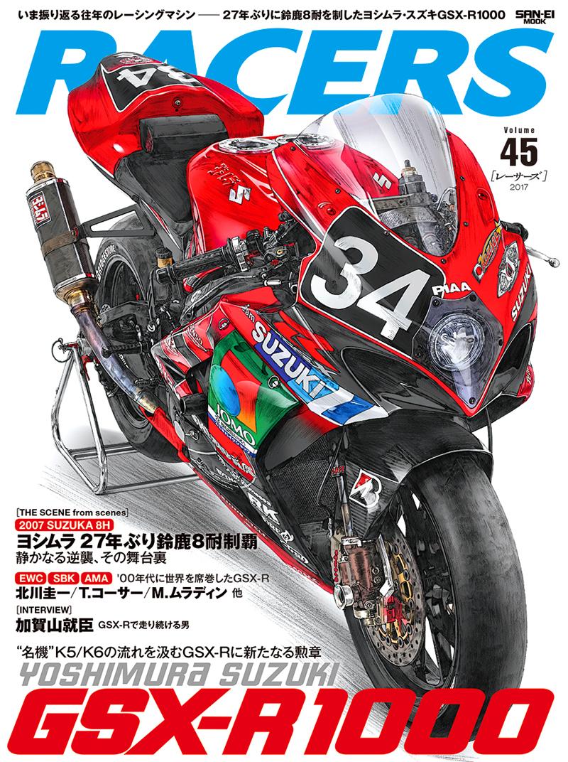 Livre, Magazine, En kiosque, Presse Spécialisée, Canard Moto, Bouquin  - Page 24 01_45hyo